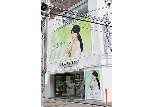 THE FACE SHOP 新大久保